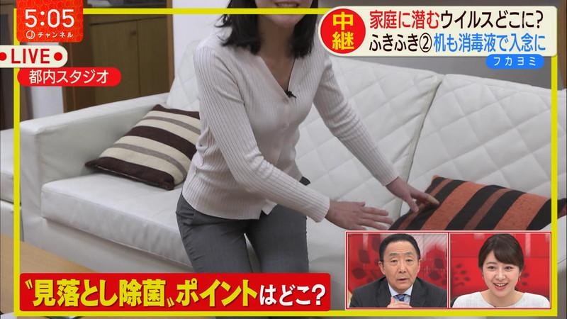 【女子アナキャプ画像】テレ朝の林美桜アナがグラビアデビューしたとかw 45