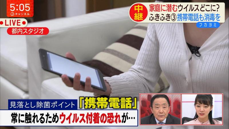 【女子アナキャプ画像】テレ朝の林美桜アナがグラビアデビューしたとかw 47
