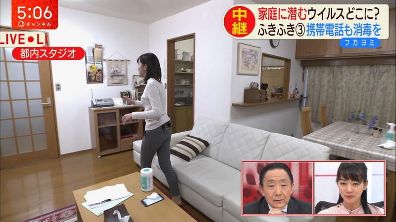 【女子アナキャプ画像】テレ朝の林美桜アナがグラビアデビューしたとかw 49