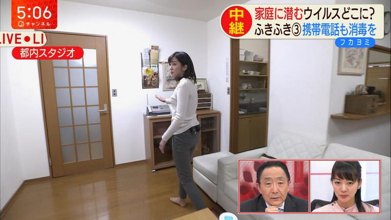 【女子アナキャプ画像】テレ朝の林美桜アナがグラビアデビューしたとかw 50