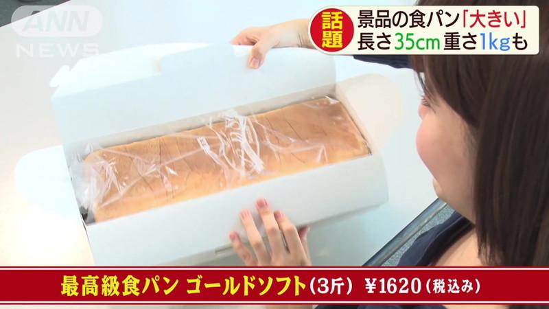 【女子アナキャプ画像】テレ朝の林美桜アナがグラビアデビューしたとかw 53