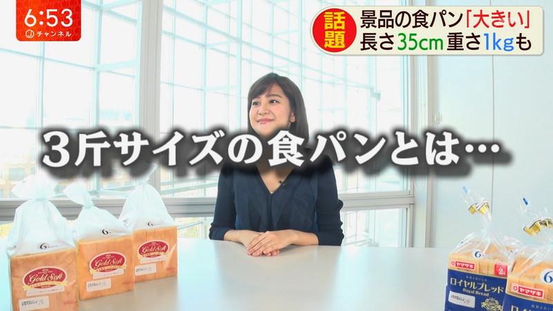 【女子アナキャプ画像】テレ朝の林美桜アナがグラビアデビューしたとかw 54