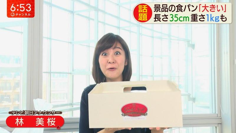 【女子アナキャプ画像】テレ朝の林美桜アナがグラビアデビューしたとかw 55