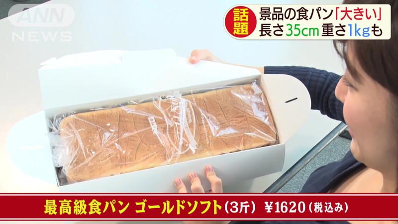 【女子アナキャプ画像】テレ朝の林美桜アナがグラビアデビューしたとかw 58