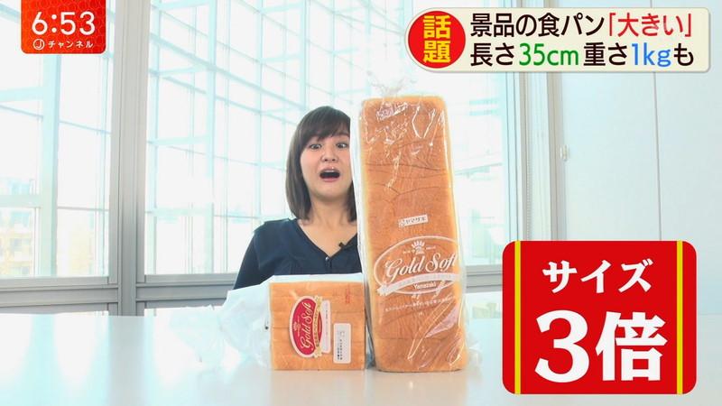 【女子アナキャプ画像】テレ朝の林美桜アナがグラビアデビューしたとかw 59
