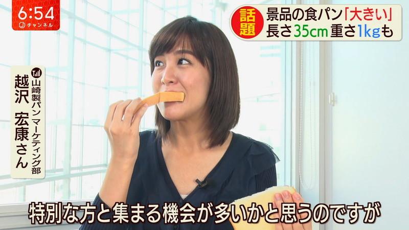 【女子アナキャプ画像】テレ朝の林美桜アナがグラビアデビューしたとかw 66