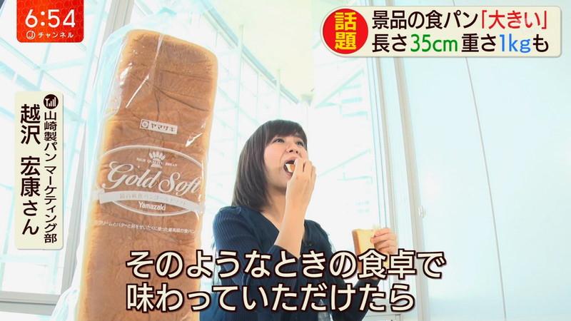 【女子アナキャプ画像】テレ朝の林美桜アナがグラビアデビューしたとかw 67