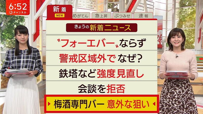 【女子アナキャプ画像】テレ朝の林美桜アナがグラビアデビューしたとかw 73