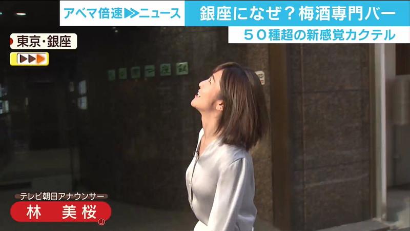 【女子アナキャプ画像】テレ朝の林美桜アナがグラビアデビューしたとかw 74
