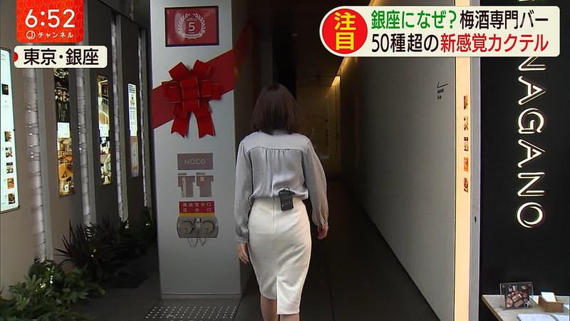 【女子アナキャプ画像】テレ朝の林美桜アナがグラビアデビューしたとかw 78