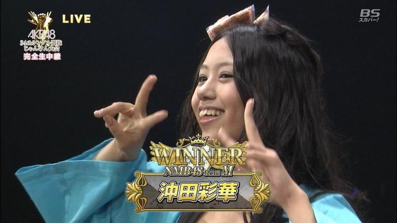 【沖田彩華エロ画像】NMB48卒業後2年半が経ってからグラビアデビュー!? 08