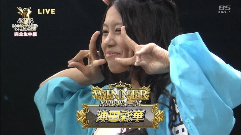 【沖田彩華エロ画像】NMB48卒業後2年半が経ってからグラビアデビュー!? 09