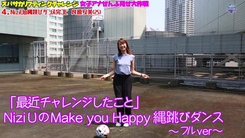 【女子アナキャプ画像】ニットおっぱいや食レボ等のちょっとエロいシーン 06
