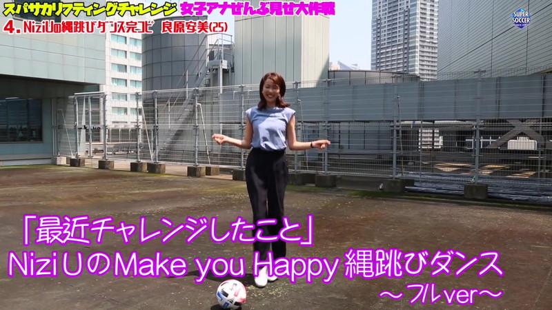 【女子アナキャプ画像】ニットおっぱいや食レボ等のちょっとエロいシーン 07