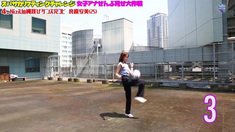 【女子アナキャプ画像】ニットおっぱいや食レボ等のちょっとエロいシーン 11