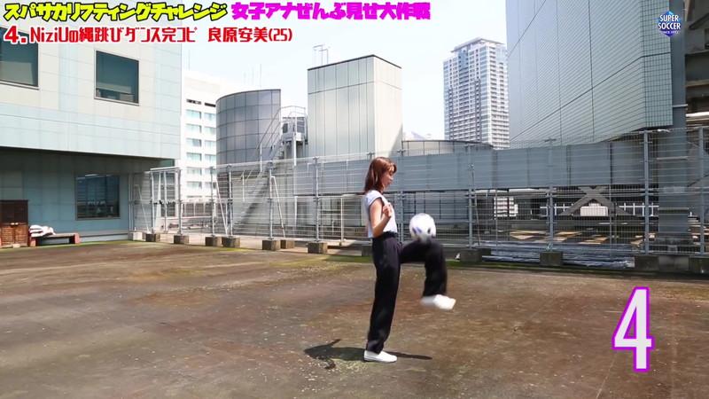 【女子アナキャプ画像】ニットおっぱいや食レボ等のちょっとエロいシーン 12