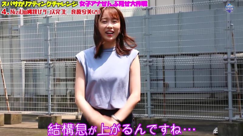 【女子アナキャプ画像】ニットおっぱいや食レボ等のちょっとエロいシーン 13