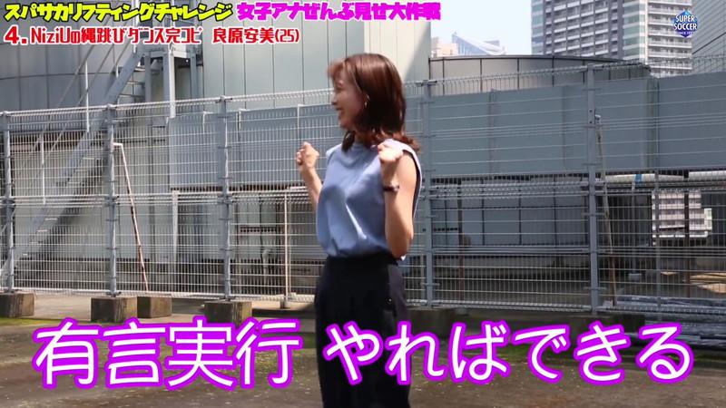 【女子アナキャプ画像】ニットおっぱいや食レボ等のちょっとエロいシーン 16