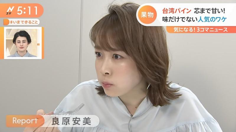 【女子アナキャプ画像】ニットおっぱいや食レボ等のちょっとエロいシーン 20