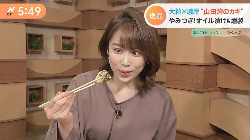 【女子アナキャプ画像】ニットおっぱいや食レボ等のちょっとエロいシーン 23