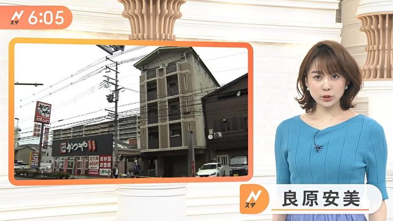 【女子アナキャプ画像】ニットおっぱいや食レボ等のちょっとエロいシーン 26