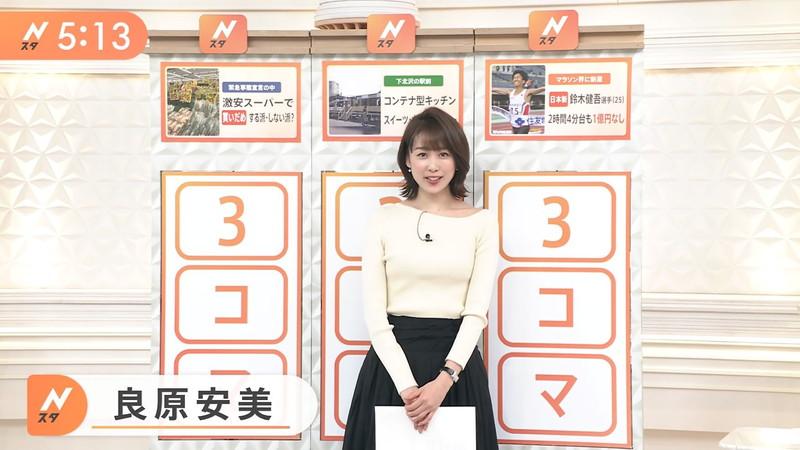 【女子アナキャプ画像】ニットおっぱいや食レボ等のちょっとエロいシーン 39