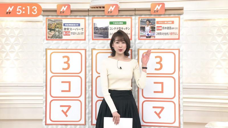 【女子アナキャプ画像】ニットおっぱいや食レボ等のちょっとエロいシーン 40