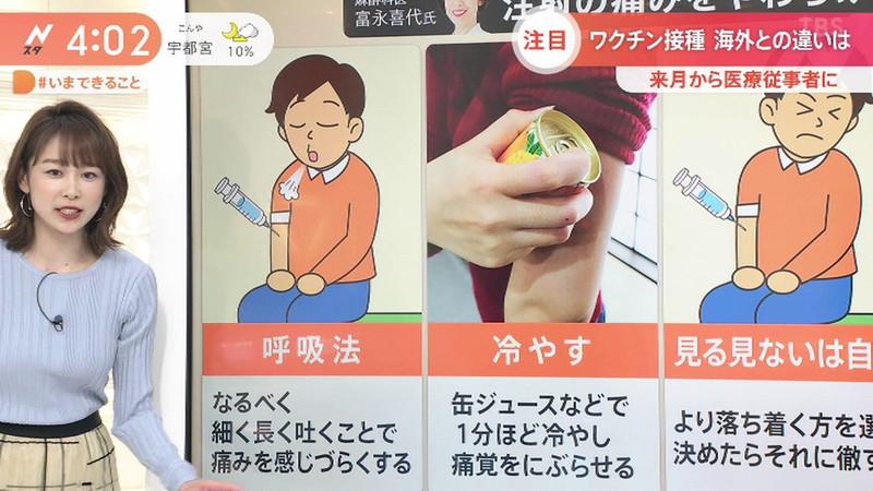 【女子アナキャプ画像】ニットおっぱいや食レボ等のちょっとエロいシーン 53