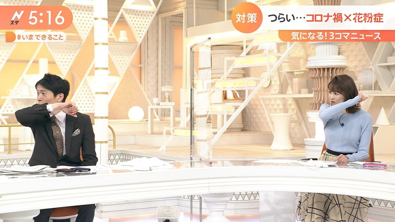 【女子アナキャプ画像】ニットおっぱいや食レボ等のちょっとエロいシーン 54