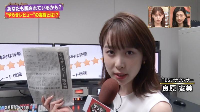 【女子アナキャプ画像】ニットおっぱいや食レボ等のちょっとエロいシーン 75