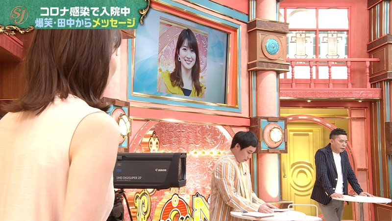 【女子アナキャプ画像】ニットおっぱいや食レボ等のちょっとエロいシーン 80