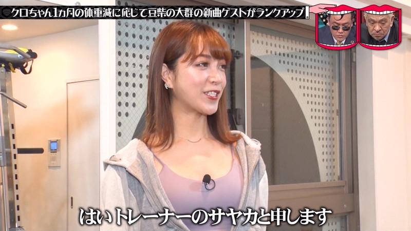 【お宝キャプ画像】テレビタレントが運動してる時に映った谷間! 04