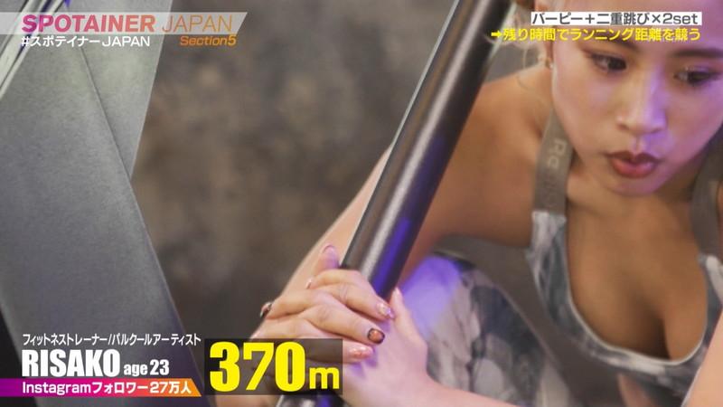 【お宝キャプ画像】テレビタレントが運動してる時に映った谷間! 17