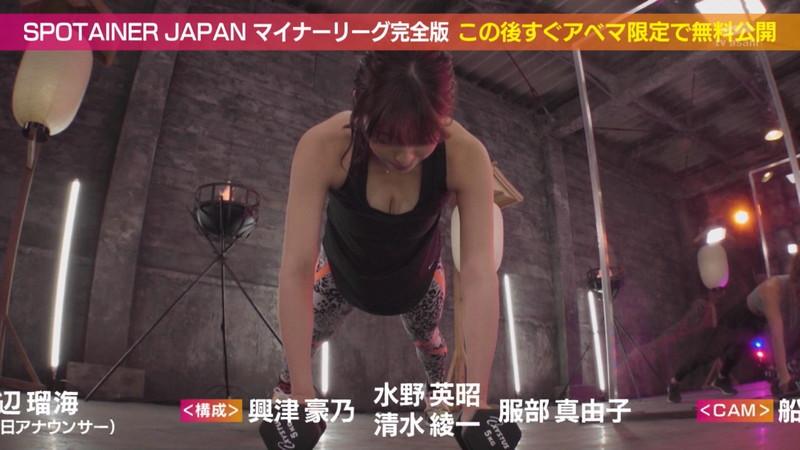 【お宝キャプ画像】テレビタレントが運動してる時に映った谷間! 32