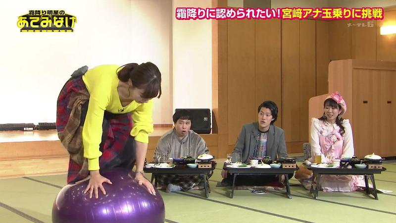 【お宝キャプ画像】テレビタレントが運動してる時に映った谷間! 34