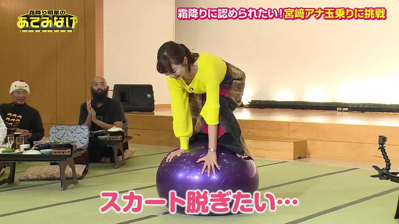 【お宝キャプ画像】テレビタレントが運動してる時に映った谷間! 35