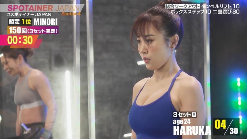 【お宝キャプ画像】テレビタレントが運動してる時に映った谷間! 37
