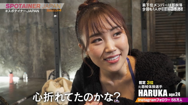 【お宝キャプ画像】テレビタレントが運動してる時に映った谷間! 38
