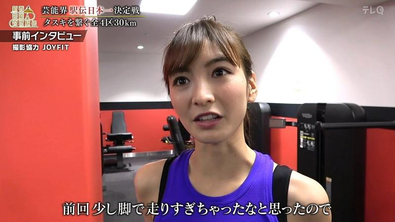 【お宝キャプ画像】テレビタレントが運動してる時に映った谷間! 42
