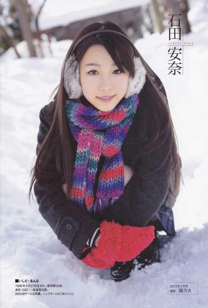 【石田安奈グラビア画像】元SKE48アイドルのセクシーなビキニ水着姿 68
