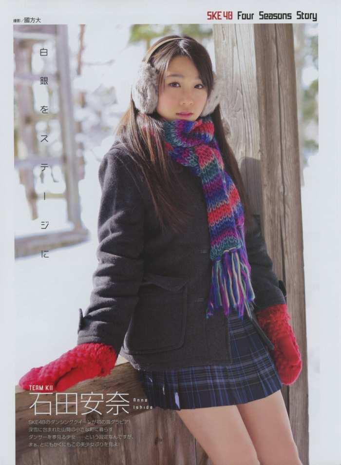 【石田安奈グラビア画像】元SKE48アイドルのセクシーなビキニ水着姿 74