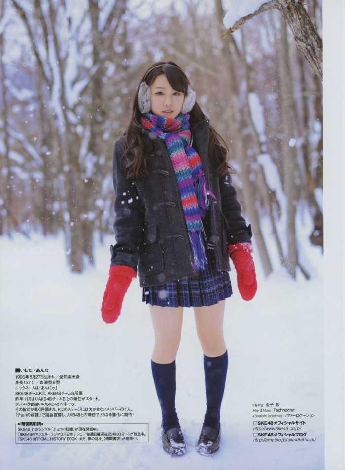 【石田安奈グラビア画像】元SKE48アイドルのセクシーなビキニ水着姿 75