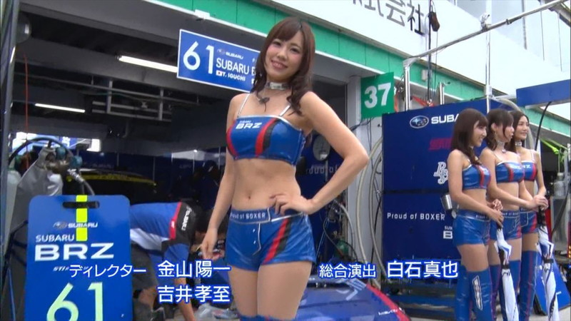 【霧島聖子キャプ画像】スタイル抜群な長身ボディがエロいレースクイーン 44