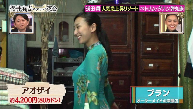 【浅田舞お宝画像】元フィギュアスケーター浅田真央のお姉さん!