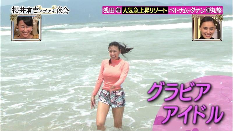 【浅田舞お宝画像】元フィギュアスケーター浅田真央のお姉さん! 05