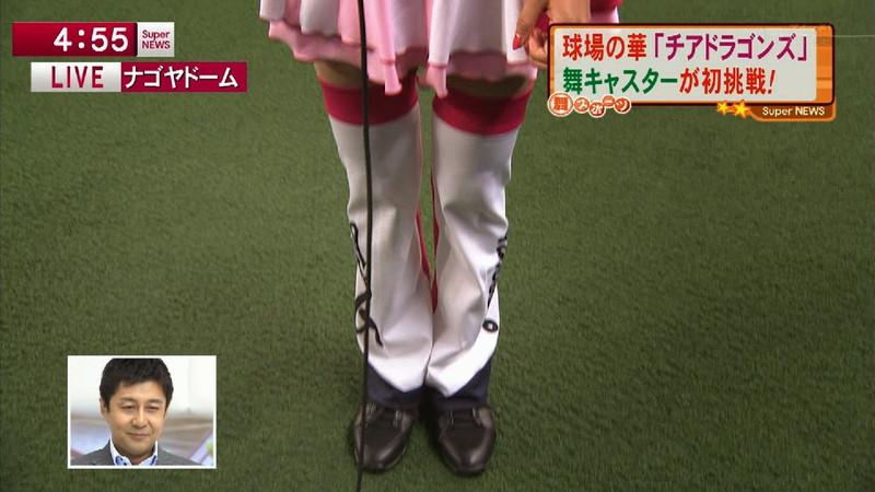 【浅田舞お宝画像】元フィギュアスケーター浅田真央のお姉さん! 07