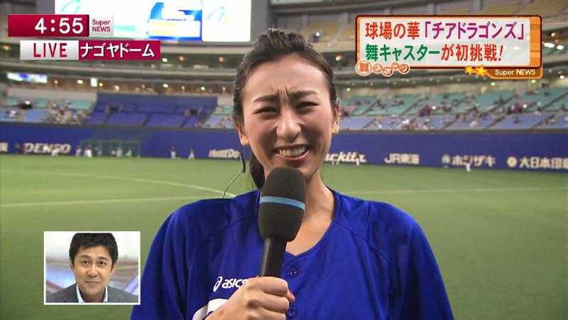 【浅田舞お宝画像】元フィギュアスケーター浅田真央のお姉さん! 09