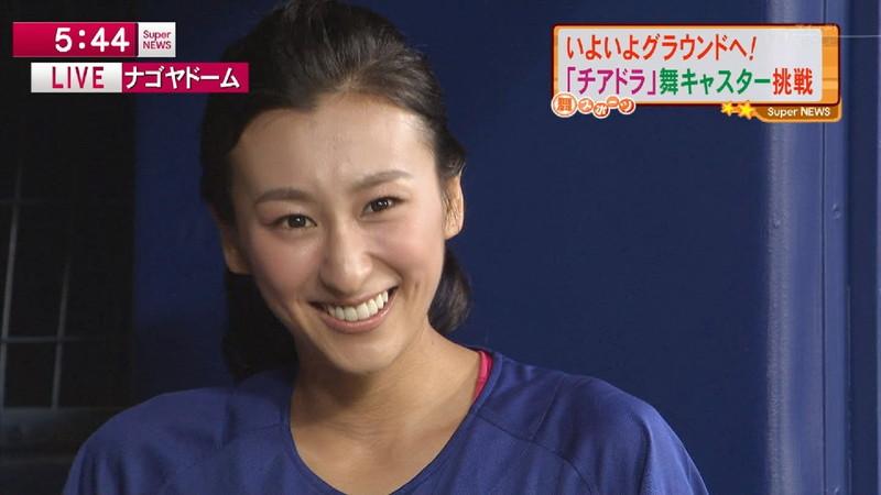 【浅田舞お宝画像】元フィギュアスケーター浅田真央のお姉さん! 15