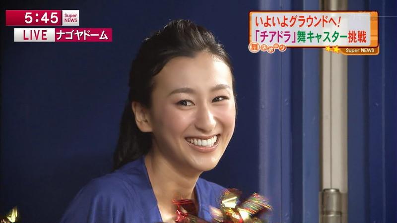 【浅田舞お宝画像】元フィギュアスケーター浅田真央のお姉さん! 17