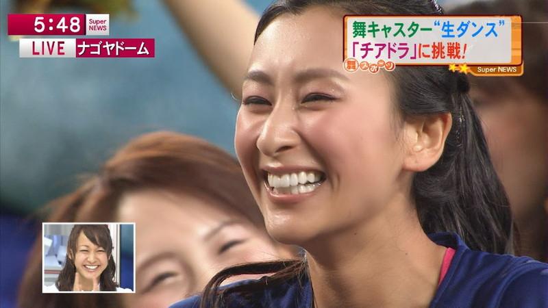 【浅田舞お宝画像】元フィギュアスケーター浅田真央のお姉さん! 28